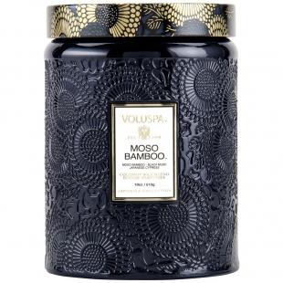 Moso Bamboo Large Glass Jar...
